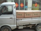 买防冻液玻璃水设备送单排小汽车