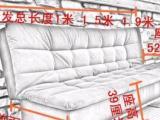 个人转让 二手布艺加厚沙发床