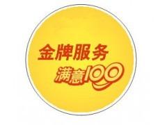 欢迎访问/~长春德意油烟机售后(官方网站%中心)各点服务