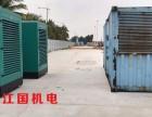 琼海博鳌应急柴油发电机组 租赁出租OO315