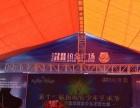 深圳开业庆典晚会策划 舞台灯光音响演艺人才供应