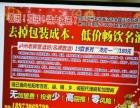 泸州老窖香酒坊名牌散酒免费加盟加盟