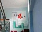 专业祛痘店转让出租涿州90平米住宅底商2000元/月