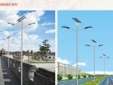 福建太阳能路灯厂家/三明6米太阳能路灯/泉州LED风光互补路灯
