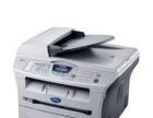 不但能打印 复印 又能扫描 传真一体机 操作简单 成色较好 耗材