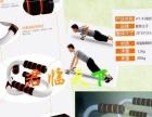 臂力棒、登山鞋、腕力器、俯卧撑支架、握力器