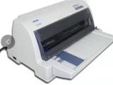 杭州打印机,复印机硒鼓加墨上门