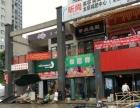 渝北 空港 轻轨站门面 现铺 木耳公租房 62m