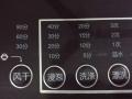 九成新有保修海尔7.5公斤变频双动力全自动洗衣机
