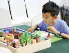 沙盘作文提高孩子的想象力表达力写作能力淄博教育加盟电话