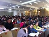 武汉普通话培训,科学发声
