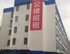 福永新工业区独院厂房租整栋可分租交通方便