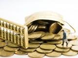 西安中小微企业申请经营性贷款不能有多头借贷行为