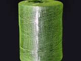 华德雷沃打捆机配套捆草绳秸秆专用打包绳维农打捆绳