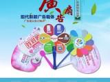 南昌广告扇,广告扇批发 定制 免费设计,市内免费送货
