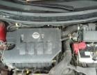 日产骐达2011款 骐达 1.6 无级 XL 智能型 家用轿车
