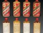 淄博回收铁盖茅台酒91年 周村区回收国宴茅台酒价格表