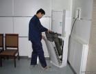 南昌家电维修清洗 空调 热水器 油烟机 洗衣机等等