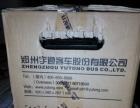 宇通4S店正品骆驼6-QW-195MF电瓶免维护12V195