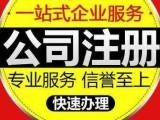 南京江北新区浦口桥北公司经营地址变更到哪里办理