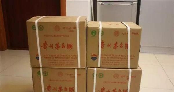 绥化地区高价回收名酒老酒各款茅台酒