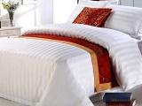 大量批发 宾馆酒店床上用品布草 全棉提花贡缎三四件套