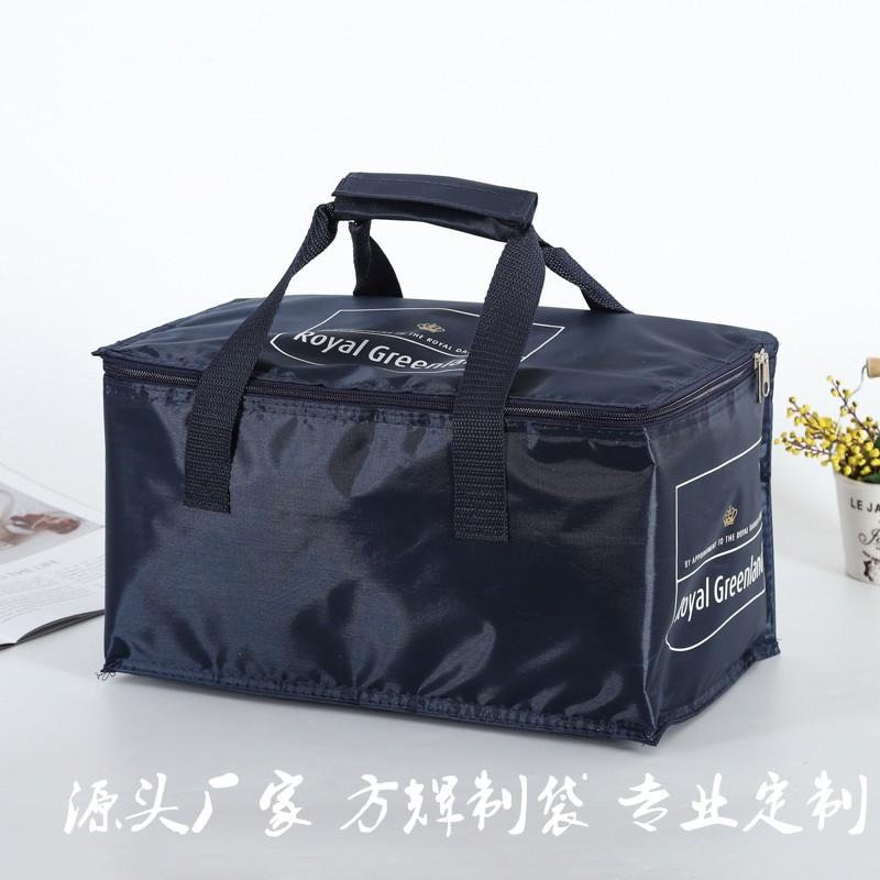 安定保温包袋加工定制 安定保温袋厂家 卓越服务