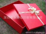 礼品盒 厂家印刷 礼品纸盒 行业包装专用包装礼品盒 礼品包装盒
