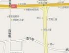 武汉市汉阳区OPPO手机维修