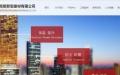 市南做网站公司,网站建设,seo优化,百度推广