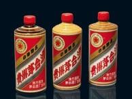 山东聊城回收84年茅台老酒多少钱一瓶 回收地方国营茅台酒
