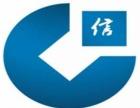 长春信途 专业工商注册 代理记账 欢迎前来咨询