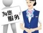 欢迎访问-郑州亿田燃气灶 各区维修点 售后服务咨询电话欢迎您