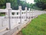 供应四川铸造石栏杆-大理石栏杆-优质石栏杆-桥梁石栏杆