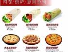 福州披萨汉堡店加盟 韩国牛排杯+炸鸡汉堡+奶茶冰棒