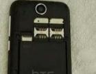 白菜价出四核HTC安卓大屏手机