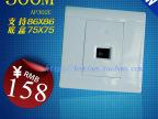 特价促销300M入墙式面板AP嵌入式超薄墙面AP超强wifi无线覆盖