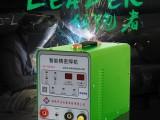 佛山五金机电 不锈钢焊机 冷焊机 华生机电