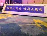 红庆厂家供应启动大卷轴青岛仪式多米诺剪彩柱现货