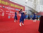 越腾庆典承接:鹤壁开业庆典策划 鹤壁活动策划 鹤壁演出策划