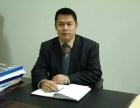 武汉大学总裁班财务报表分析