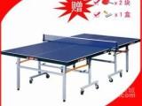 北京乒乓球台专卖店 北京乒乓球桌品牌全