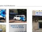 东营东城西城崂山仰口矿泉水招商加盟水质好利润率高
