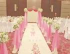 开州第一婚庆公司,灰太郎婚庆,庆典,礼仪