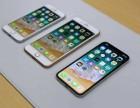 西安苹果X分期手续,新款手机等你挑