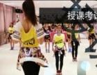 冬季酷帅范走起 【葆姿舞蹈]专攻班火热招生中】