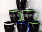博山茶具招商加盟