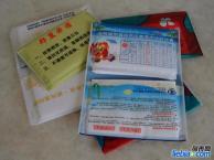 西安餐巾纸湿巾筷套纸包牙签火柴打火机供货