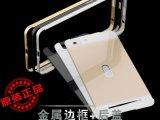 步步高X5max金属手机壳vivo X5max金属边框后盖手机套