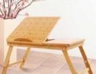 美好家折叠桌子 床上懒人桌 移动笔记本电脑桌 特价
